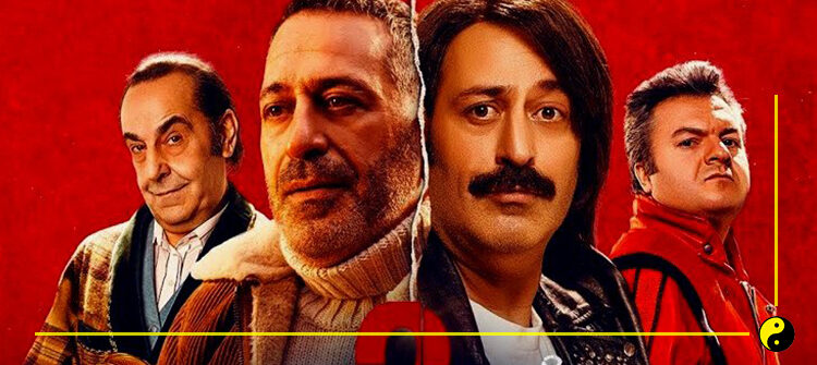 Karakomik Filmler 2 Film | Konusu | Oyuncuları | Yorumları