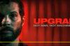 Upgrade Film | Konusu | Oyuncuları | Yorumları (Netflix)