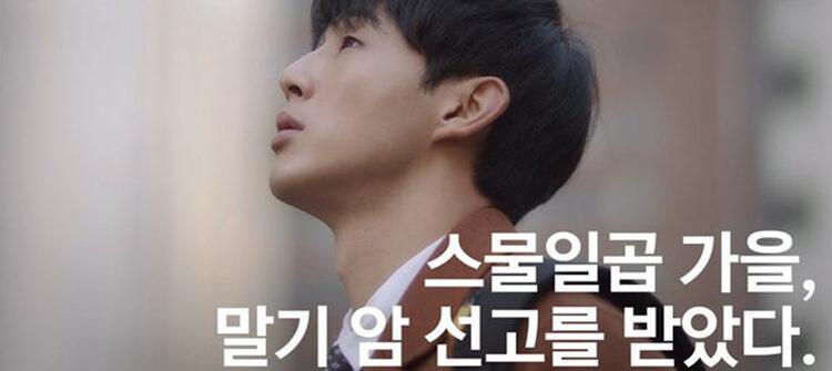 Amanza Dizi   Konusu   Oyuncuları   Kore Dizileri