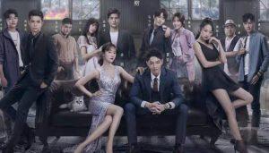 Mysterious Love (2021) dizi, konusu, oyuncuları, karakterleri, yorumları, incelemesi, Mydramalist puanı, Çin Dizileri 2021, Chinese drama 2021, fragmanı, izle gibi aramalarınıza YORUM GÜNCEL'den yanıt bulabilirsiniz.